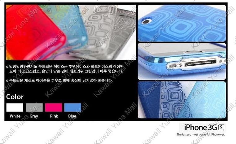 pink and white iphone case. Latest Korea Design IPhone