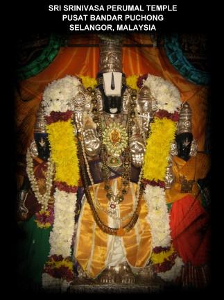 Sri Srinivasa Perumal Temple - Puchong