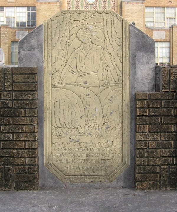 frieze at the front of Fairview Junior High with poem by William Blake, Memphis