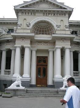 Харьков ул.Сумская