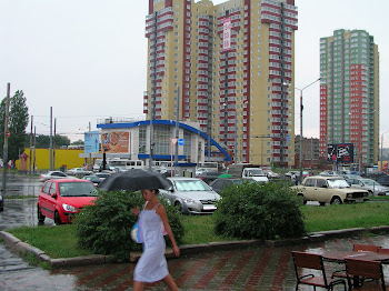 Харьков идёт дождь