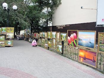 Харьков летом