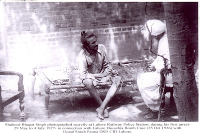 Shaheed Bhagat Singh photographed secretly at Lahore during his first arrest - 1927
