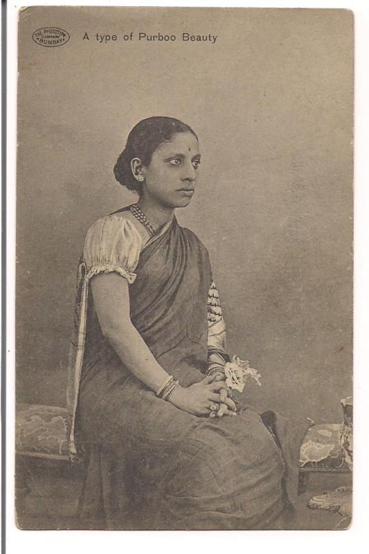 Purboo Woman - Bombay (Mumbai)