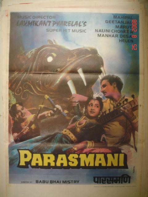 indian vintage movie posters - part 2