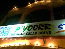 Majlis Berbuka Puasa & Perpisahan Bagi Atlet Megat Mohd. Samsul b. Megat Ismail (23 September 2008)