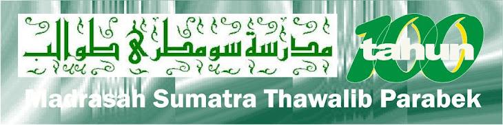 100 Tahun Madrasah Sumatera Thawalib, Parabek.