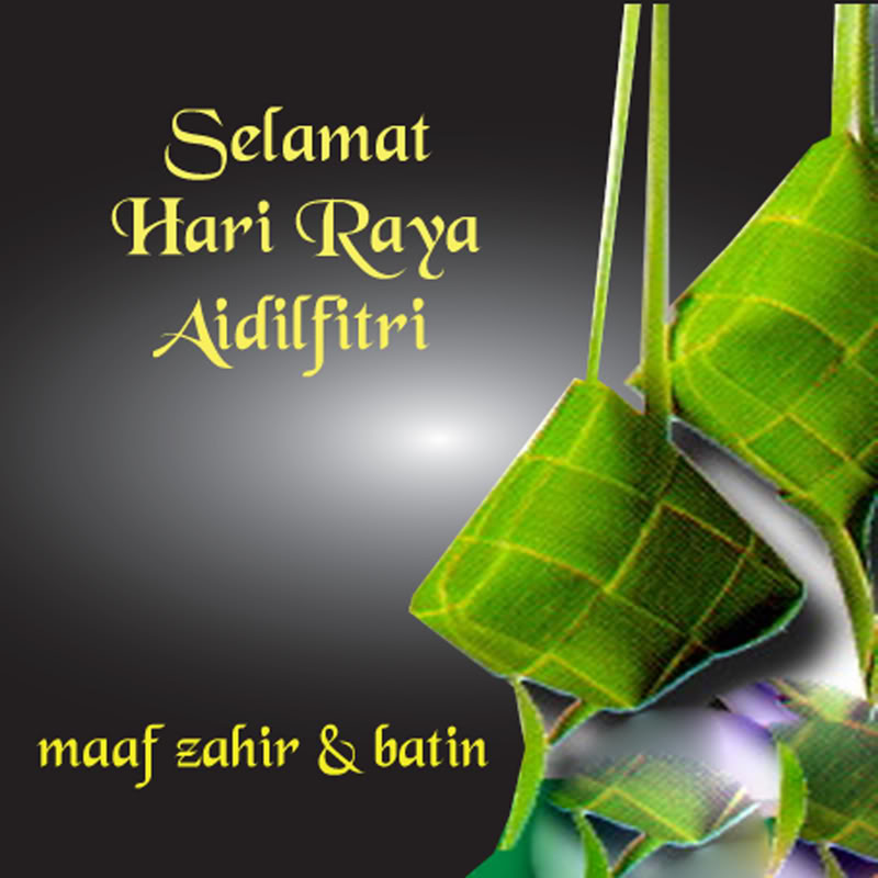 how i spend my hari raya Why do malay muslims give money to children during hari raya where do that practice originate from i thought most importantly is the kunjung mengunjung and saling maaf bermaafan sad during my days in malaysia, hari raya is exactly what it was.