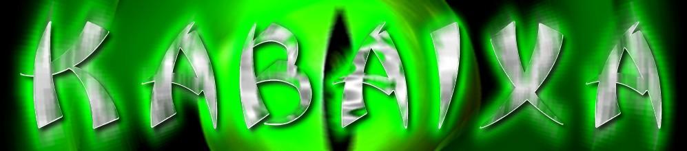 -> kabaixa <-