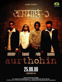 Aushomapto 1 by Aurthohin