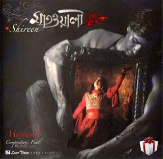 Matwali by Shirin feat. fuad