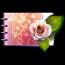 نافذة الفردوس الإلكترونية برنامج اسلامى Lovely-Catalog