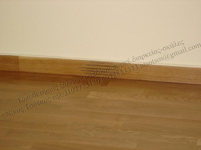 ξύλινο σοβατεπί εξαερισμός