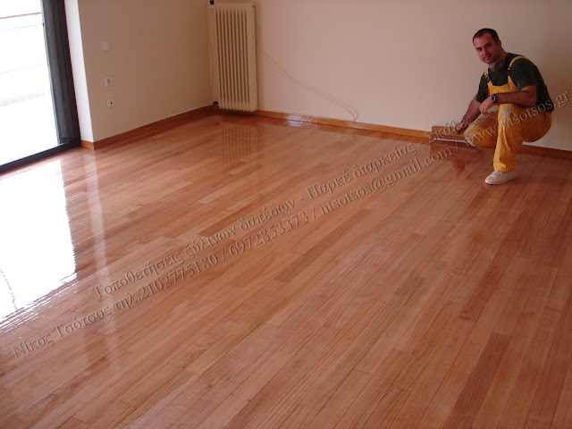 Λουστράρισμα ξύλινου δαπέδου