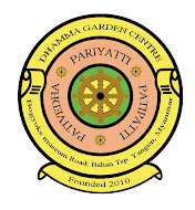 Dhammagarden Logo