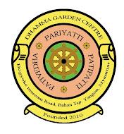 Dhammagarden Logo