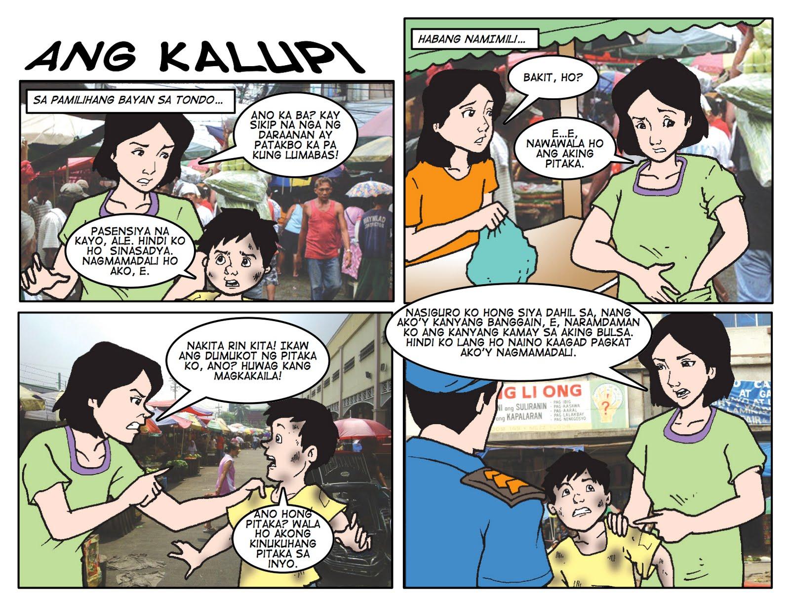 Kayo comic strip #7