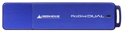 PicoDriveDual USB disk