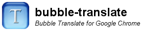 Bubble Translation Chrome