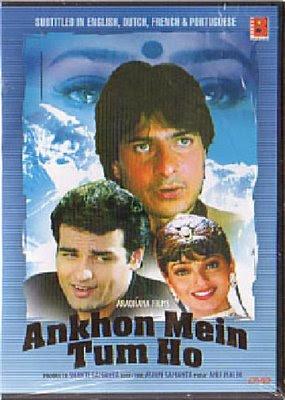 Ankhon Mein Tum Ho movie
