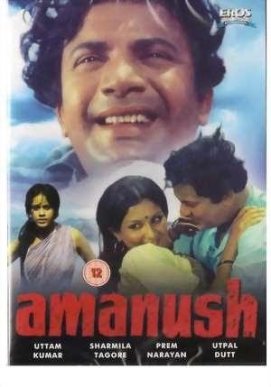 Neel Kamal (1968) - Hindi Movie Song Lyrics | LyricsBogie