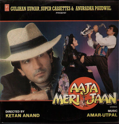 Aaja Meri Jaan movie