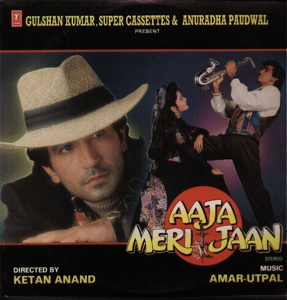 Kya Bat H Remix Song Download Mp3: Hindi Movies Songs Download: Aaja Meri Jaan (1993) Mp3