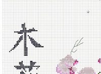 схема вышивки крестом цветы в пиале