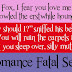 Romance Fatal Serif Rewiew on Pc world