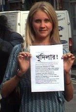 Join KHOODEELAAR! in Hanbury St 2PM Monday 6 April 2009