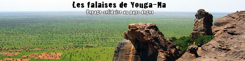 Excursion au pays Dogon