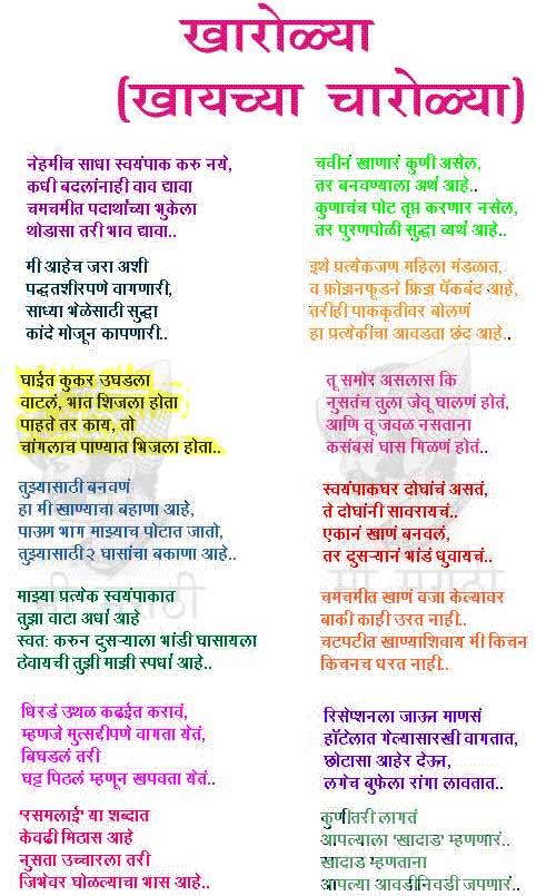 List of Marathi-language poets - Wikipedia, the free