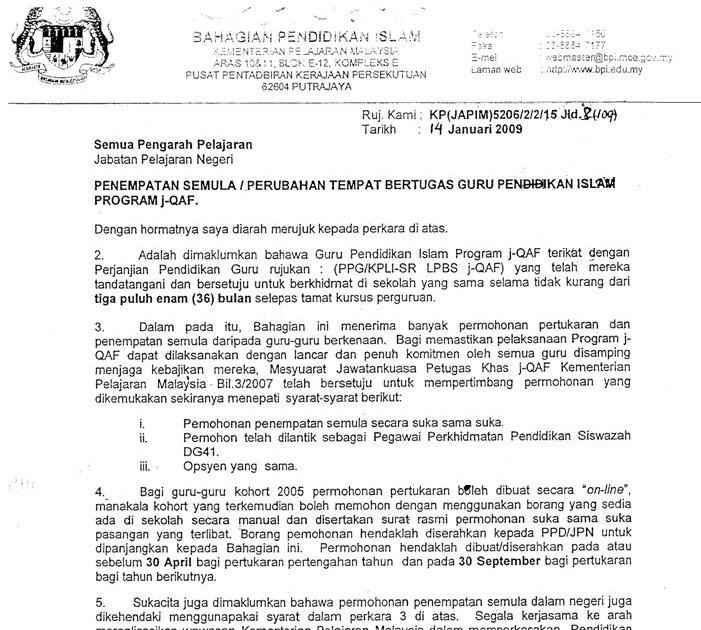 Surat Permohonan Pertukaran Hospital Kerja Kosk