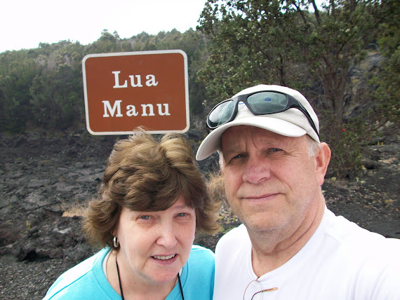 Hawaii Lua Manu Lava fields