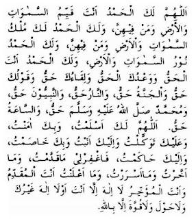 Doa Tahajud Arab