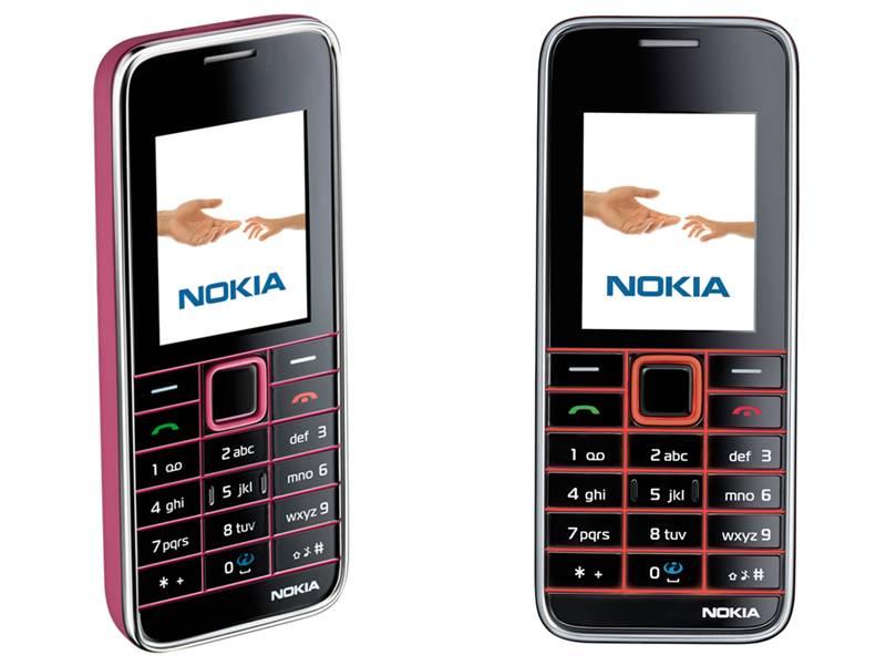 Firmware Nokia 3500c RM-272_DP20_6.00__sw-07.21.exe