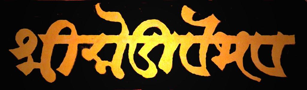 MoDi Script