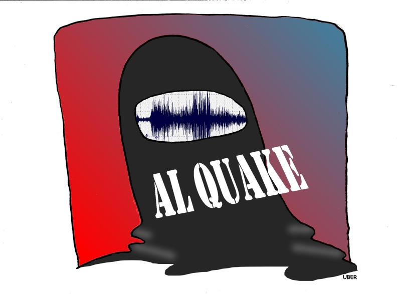 [alquake-RID.jpg]