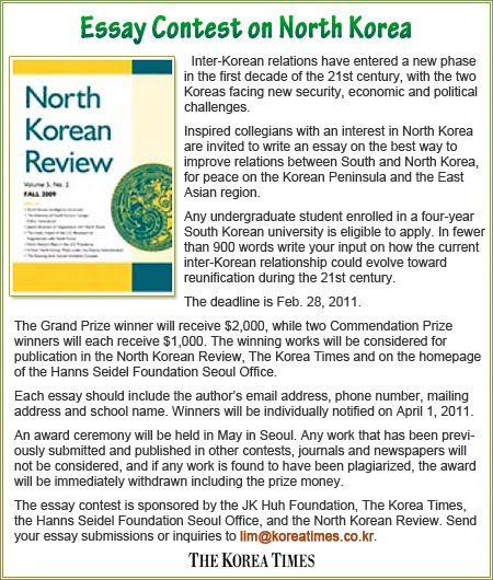 south korea essay conclusion Military policy of south korea in recent days, there are a lot of controversial issues in the world for example, there is capital punishment, experiments on animals, abortion, gun control, etc especially, there is an argument about the military policy of south korea.