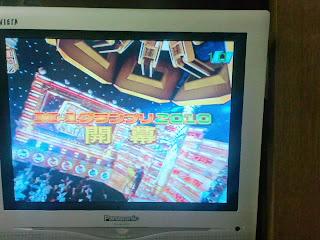 写真: 「M-1 グランプリ 2010」のオープニングが流れている病室のテレビ