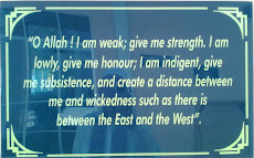 """O Allah! I am weak..."