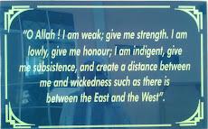 """""""O Allah! I am weak..."""