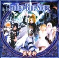 AIKARYU [PIRTAITAS DE TERU] Aikaryu-indigo_blue_story