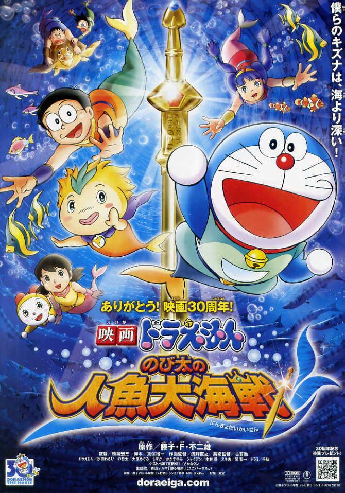 NhC3A2n-NgC6B0-C490E1BAA1i-ChiE1BABFn-Eiga-Doraemon-Nobita-No-Ningyo-Daikaisen