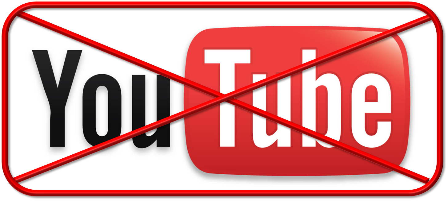 [No+YouTube.png]