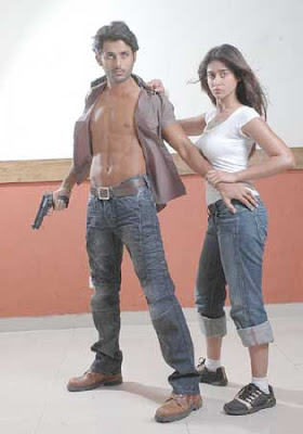 Ileana and Nitin