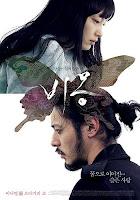 http://4.bp.blogspot.com/_pdxW0zEn_Hc/Sz0a6-XBorI/AAAAAAAABDM/v_Wtu2c4VJY/s320/dream+poster.jpg