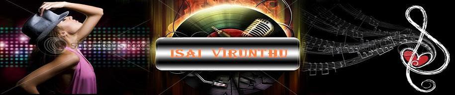 Tamil Online Movie
