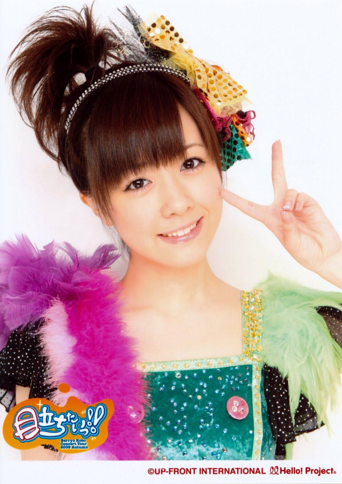 http://4.bp.blogspot.com/_peohFK9jjNE/SwZmPrChdpI/AAAAAAAAAOs/Gw2NhDliy1o/s1600/ShimizuSaki%E2%99%A5+(111).jpg