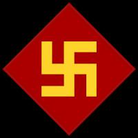 Swastika hbari
